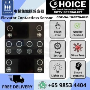 Contactless Lifts Elevator Sensor LLKM Non Contact Non Touch Non Press CoronaVirus Elevator Touchless Elevator Solutions Elevator Sensor
