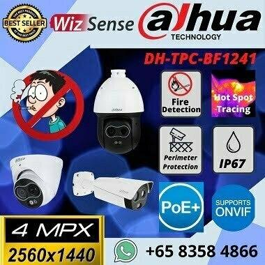 DAHUA Thermal Network Camera WizSense Fire Detection Hot Spot Trace Smoking Detection DH-TPC-BF1241 DH-TPC-SD2221 TPC-DF1241
