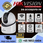 Wireless IP Camera Hikvision Singapore Q1