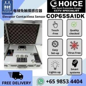 Elevator Contactless Sensor Singapore COP65SA1DK