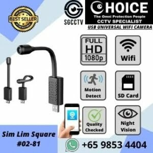 IP CAMERA SINGAPORE CHOICE USB SPY CAMERA 2052MP