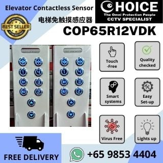 Lift Contactless Sensor Demo Kits COP65R12VDK