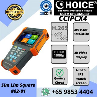 Best Handheld CCTV Camera Tester Troubleshooting Price in Singapore For IP and Analog