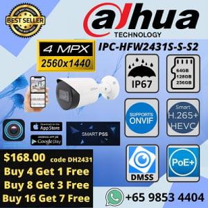 DAHUA IPC-HFW2431S-S-S2 4MP POE Bullet IP Camera DMSS SMART PSS GDMSSIVS Intelligent Video Surveillance Hospital School Banks Office Government Ministry